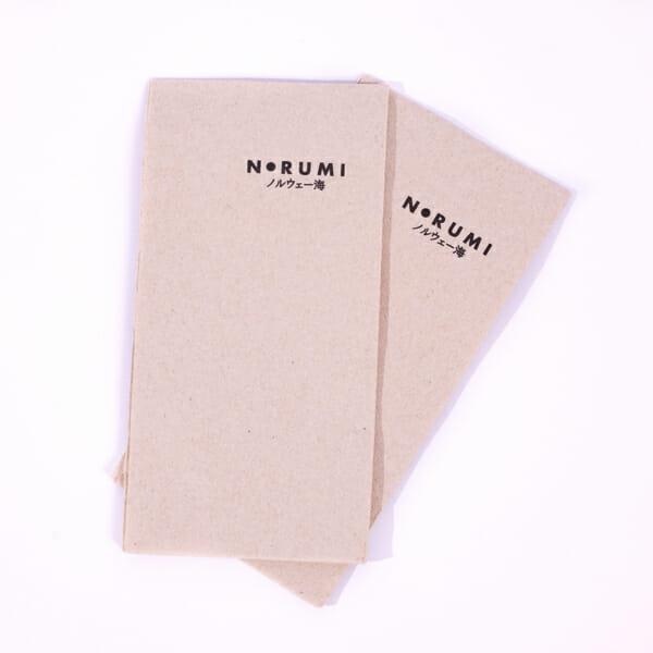 Servietter med trykk i resirkulert papir  Take Away   SKG - Spesialister innen profilert emballasje